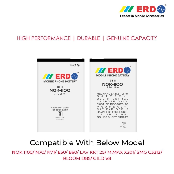 ERD BT-11 LI-ION Mobile Battery Compatible for Nokia 1100 3