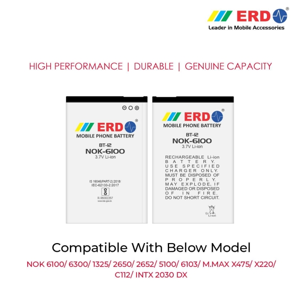 ERD Mobile Phone Battery for Nokia 6100 Mobile (BT-12) 3