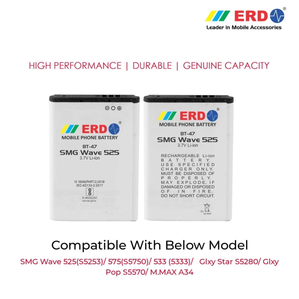 ERD BT-47 LI-ION Mobile Battery Compatible for Samsung W525 3