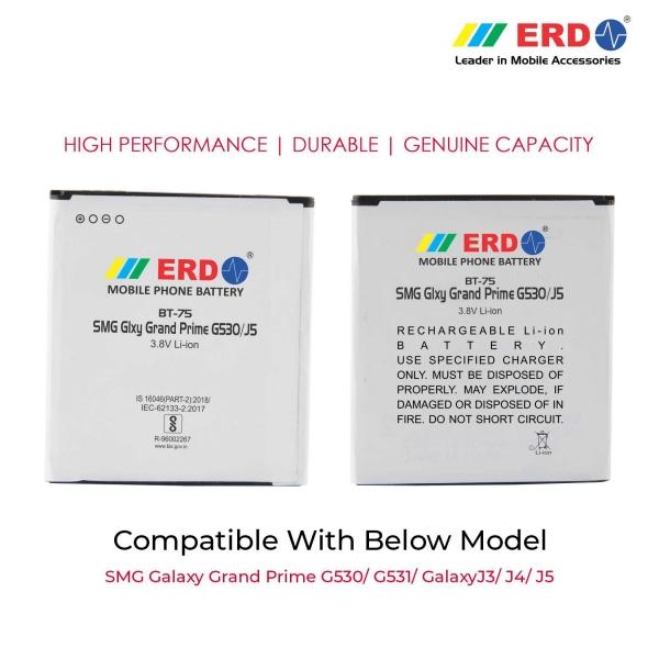 ERD BT-75 LI-ION Mobile Battery Compatible for Samsung G530 3